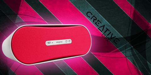 Creative D100 RAMKA