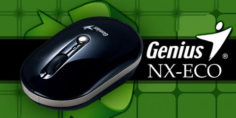 Genius NX-ECO