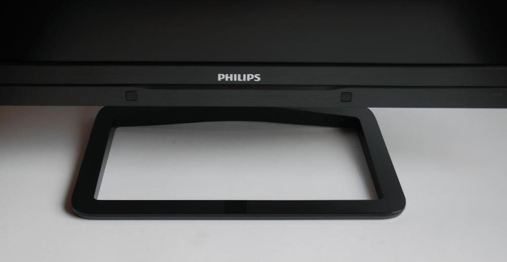 Philips 272C4QPJKAB czujnik światła