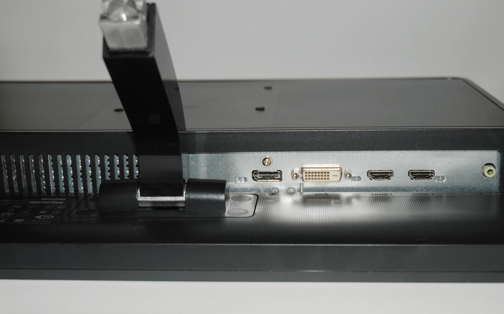 Philips 272C4QPJKAB wejścia podłączenie