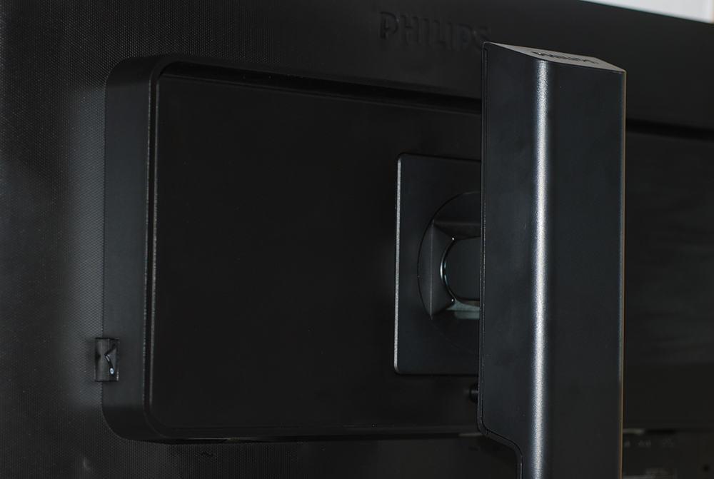 Philips 242G5DJEB tył i montaż VESA