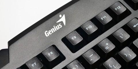 tania klawiatura Genius KB-G265 (4)