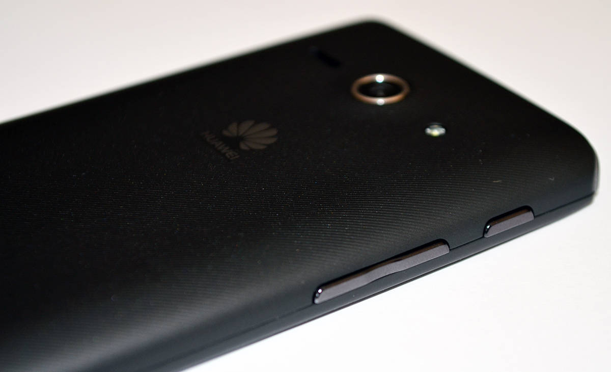 Huawei Ascend Y530 buttons