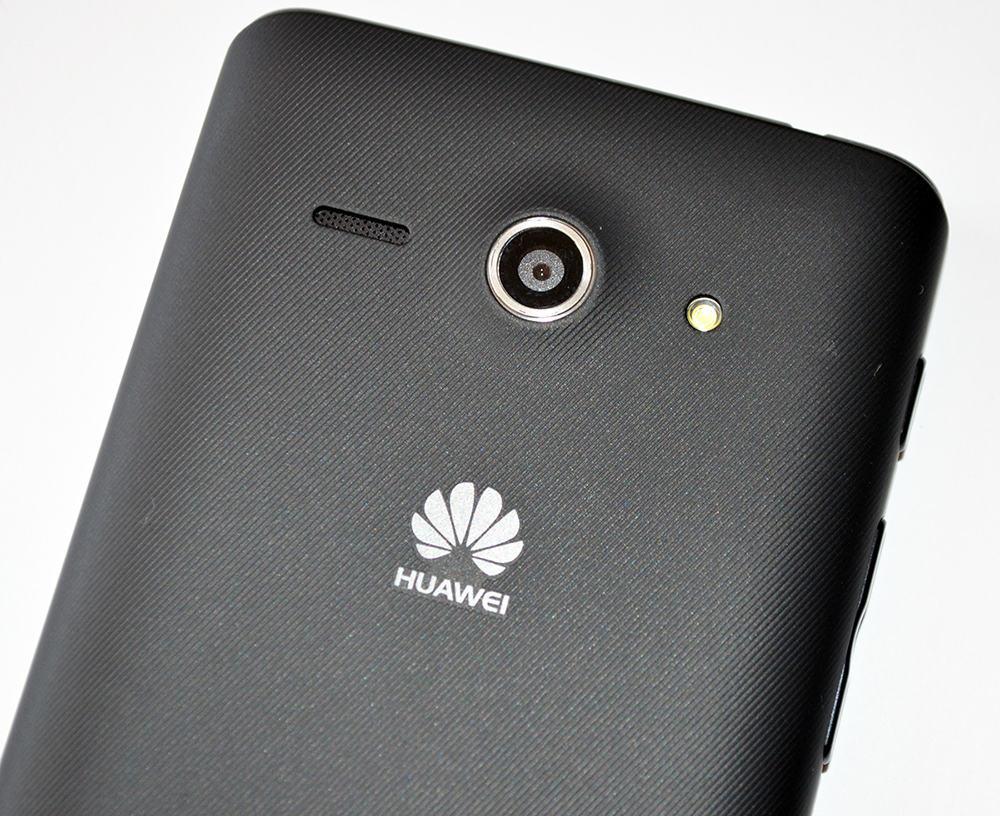 Huawei Ascend Y530 camera