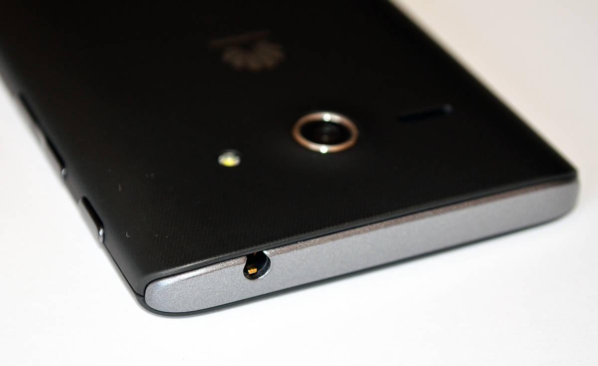 Huawei Ascend Y530 minijack
