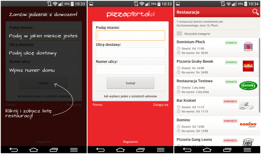 Pizza Portal Android (3)